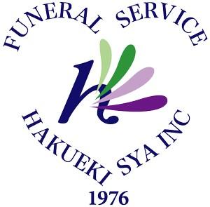 hakuekisya-logo-big300